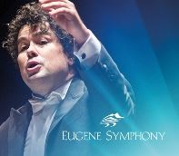 Blue Danube & Brahms With Pianist Markus Groh - Opening Night - Presented by the Eugene Symphony - Thursday Eugene, OR - Thursday, September 18th 2014 at 8:00 PM 20 tickets donated