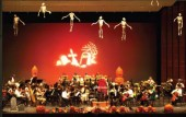 Halloween Children's Concert 2014 - Frightfully Fun Music for the Entire Family! - Presented by the Austin Symphony Austin, TX - Sunday, October 26th 2014 at 1:00 PM 100 tickets donated