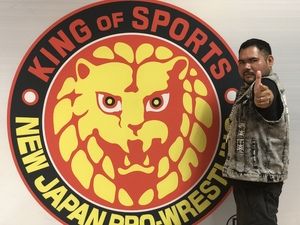 Silverio attended New Japan Pro Wrestling Presents - G1 Special in San Francisco - Live Professional Wrestling on Jul 7th 2018 via VetTix